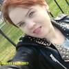 Анастасия, 25, г.Воскресенск