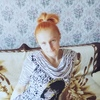 Елена, 24, г.Жлобин