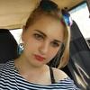 Наталия, 25, г.Великая Новоселка