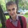 Степлер, 23, г.Березовский
