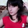 татьяна, 27, г.Куйтун