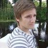 Максим, 22, г.Елгава