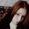 Елизавета, 16, г.Вязники