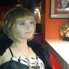 Юлия, 34, г.Голден