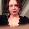 Диана, 44, г.Ulm