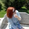 Валентина, 25, г.Барнаул