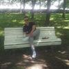 Иван, 26, г.Воскресенск