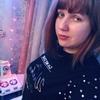 Дарья, 24, г.Сергиев Посад