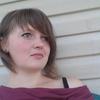 Ирина, 25, г.Шпола