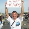 Евгений, 36, г.Навашино
