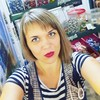 Юлия, 21, г.Самара