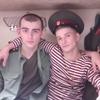 Антон, 21, г.Красноармейское