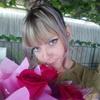 Анна, 26, г.Караганда