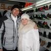 Татьяна, 42, г.Павлодар