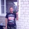 виталий, 31, г.Барнаул
