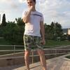 Артем, 23, г.Майкоп