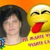 Светлана, 53, г.Кронштадт