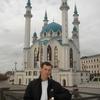 Дмитрий, 25, г.Красные Баки
