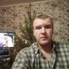 Валентин, 29, г.Рудный