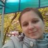 Натали, 32, г.Подольск