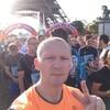 Alex, 46, г.Амстердам