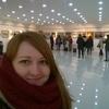 Марина, 28, г.Благовещенск (Амурская обл.)