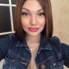 Ekaterina, 20, г.Снежинск