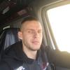 Константин, 25, г.Покровск