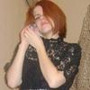 Аня Хасянова, 20, г.Москва