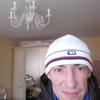 Алексей, 37, г.Новочебоксарск