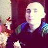 Александр, 19, г.Лисичанск