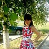 Кристина, 30, г.Волгодонск