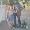 катерина, 35, г.Новошахтинск
