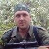 Иван, 31, г.Стаханов