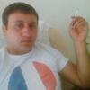 Макс, 28, г.Сент-Питерсберг