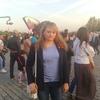 Людмила, 39, г.Москва