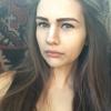 Ксения, 18, г.Майкоп