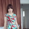 Катерина, 21, г.Вороновица