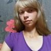 Аня, 18, г.Ковель