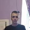 Сергей, 22, г.Рыбинск