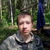 Иван, 19, г.Чайковский