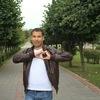Ria, 36, г.Адрар