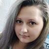 Ксения, 23, г.Арсеньев