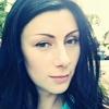 Ирина, 36, г.Кострома