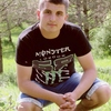 Дима, 20, г.Czestochowa