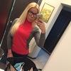 Lily, 26, г.Москва