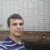 Леша, 22, г.Городня