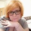 Анастасия, 36, г.Урай