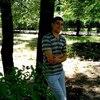 Андрей, 24, г.Мариуполь