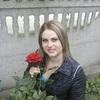 Алла, 29, г.Могилев-Подольский